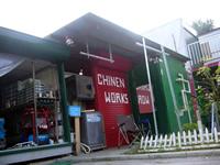 相模原市や町田市のエアコン洗浄・取付・設置工事は株式会社チネン空調・設備へ